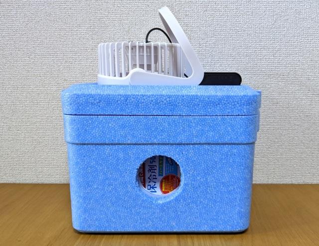 【990円】100均グッズで簡単に作れる「自作クーラー」がちゃんと涼しい! アウトドアやテレワークの救世主になるかも!