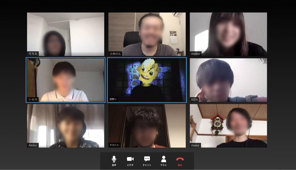 【恐怖】オンライン会議「西野ン会議」に絶対に参加してはいけない理由