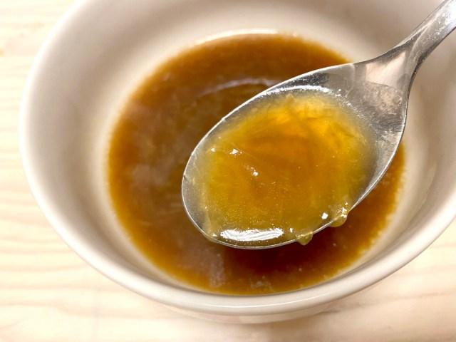 【高コスパ】デニーズの業務用「冷凍オニオンスープ」がとても美味 → 店で食べるより172円お得