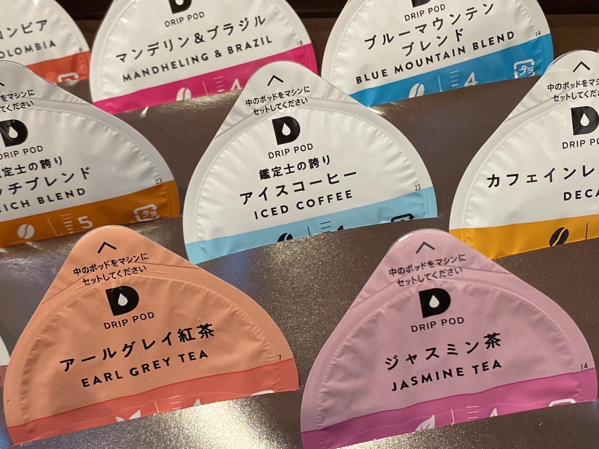 【レビュー】UCCドリップポッドを使ってみた / よく見る「コーヒー定期購入でマシン無料」サービスって実際どうなの?
