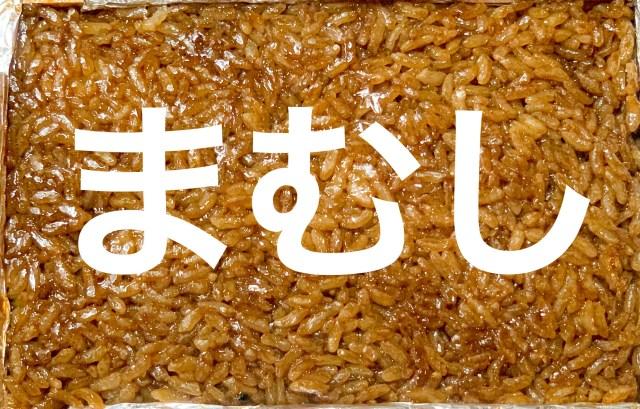 関西人は「まむし」がお好き…? 実際に食べてみたところ、ビジュアルに驚いたが美味しかった  / 土用の丑の日