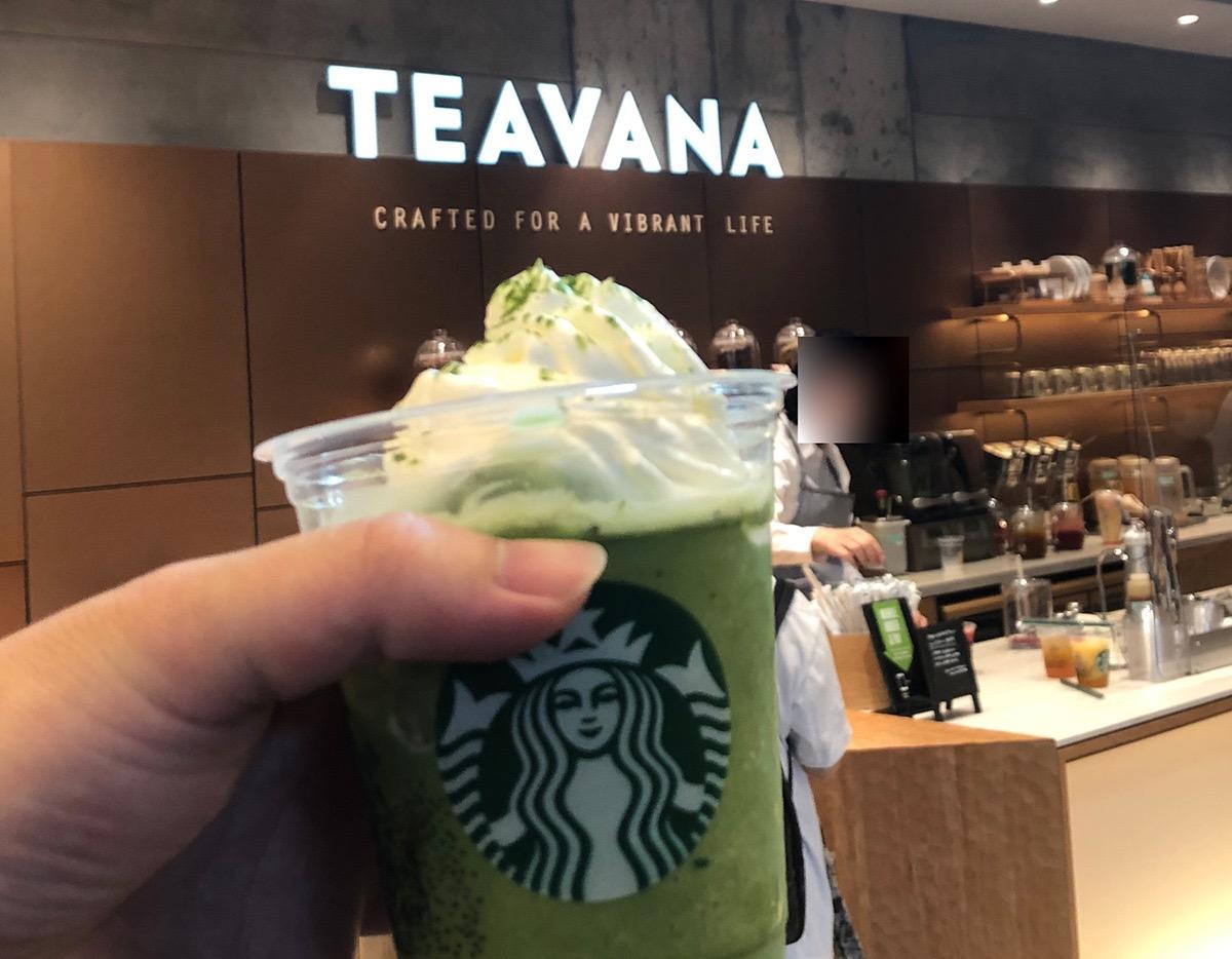 【ややこしい】紅茶が主役のスタバ新店舗が話題だけど…紅茶の国で「スタバ以上にメジャーなコーヒーチェーン」も日本に上陸しているよ! 両方行ってみた
