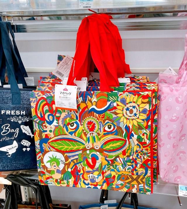 イオンの商品とは思えない!! ジミーちゃんデザインのマイバッグがサイケデリックで超イカす!