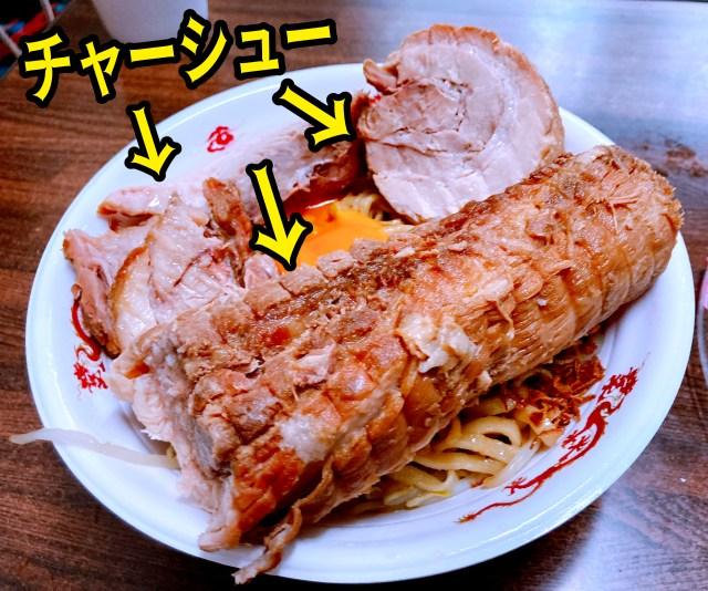 【家でデカ盛り】ラーメン豚山で汁なしラーメンに「豚500グラム」を追加注文 / すべてを乗せたらエライことになった!