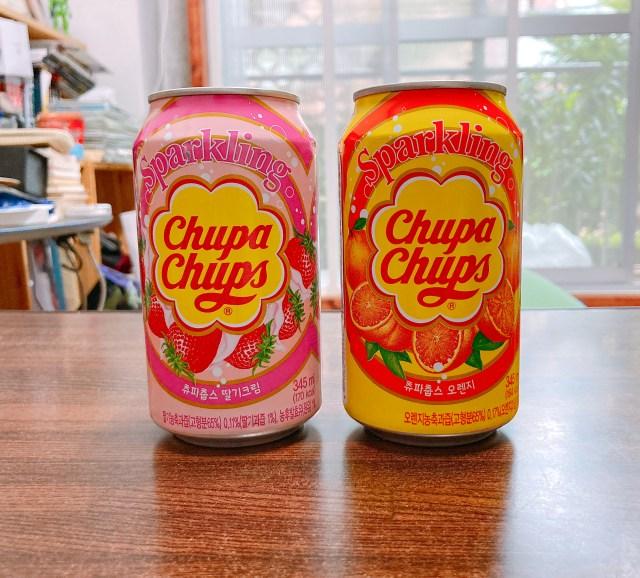 【未知の味】購入当日に賞味期限を迎えた「チュッパチャプス」の炭酸飲料を飲んでみた!