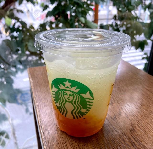【オススメ】スタバの「コールドブリューコーヒーフローズンレモネード」をコーヒー抜きでオーダーすると絶品レモネードになる!