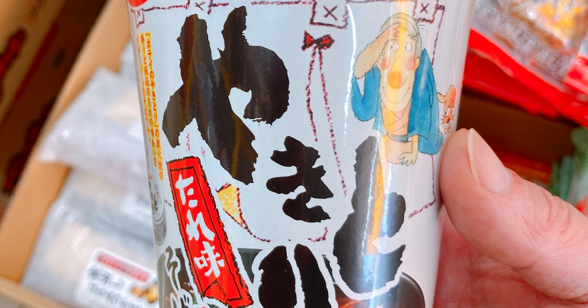 """Photo of Hotei Foods """"Yakitori Canned"""" cup noodles were on sale! Is there yakitori in the cup? I actually tried it"""