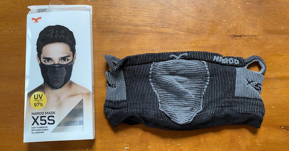 【マスク検証】やっと「これだ!」というスポーツマスクに出会えた!! ハードな運動しても息苦しくない『NAROO MASK X5S』が今んとこ最強