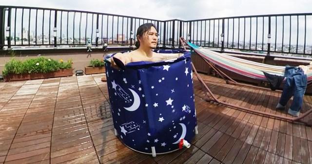 4980円の持ち運べるお風呂『ポータブルバスタブ』で「ベランダ露天風呂」してみた!