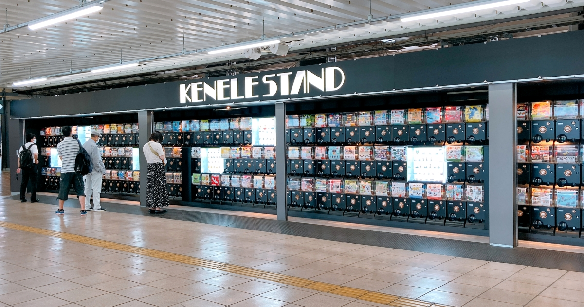 """Photo of Good news for capsule toy lovers! """"Kenele Stand"""" with more than 150 capsule machines lined up is too fun!! Tokyo/JR Akihabara Station"""