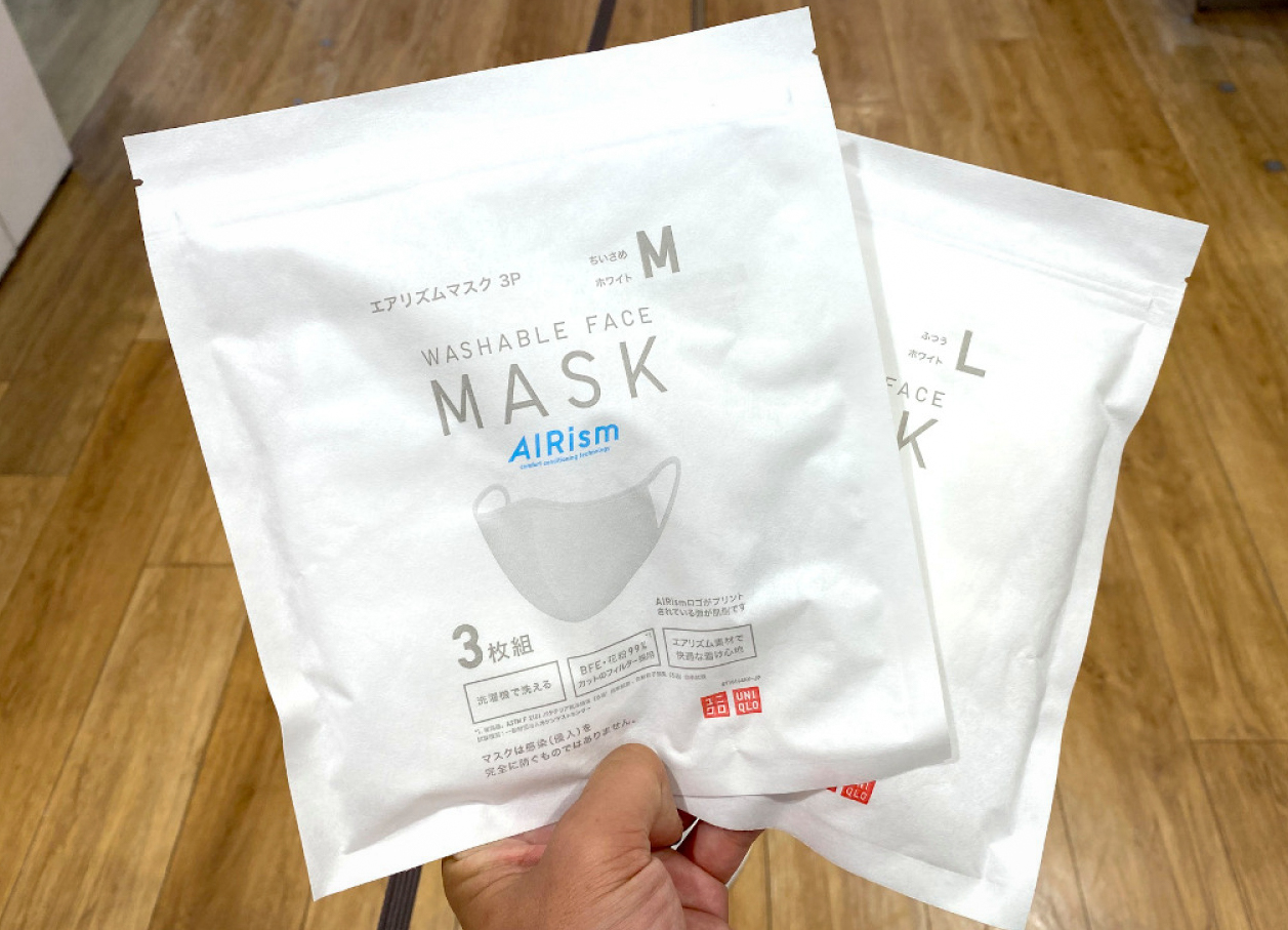 Package photo of Uniqlo's AIRism Mask