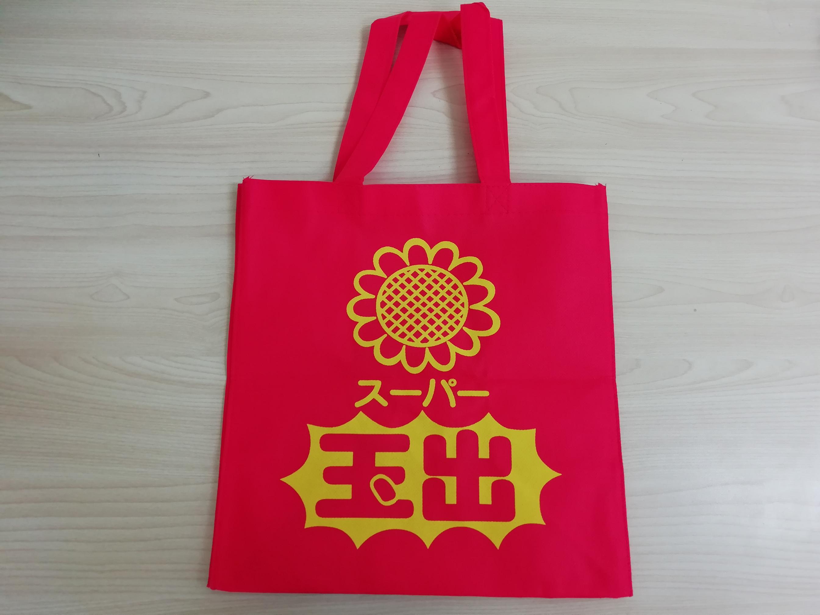 大阪の激安スーパー「スーパー玉出」のエコバッグが世界一かわいいので使うことに決めた!!