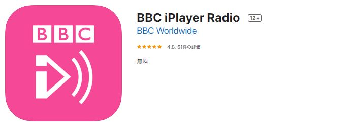 「BBC iPlayer Radio」App Storeキャプチャ