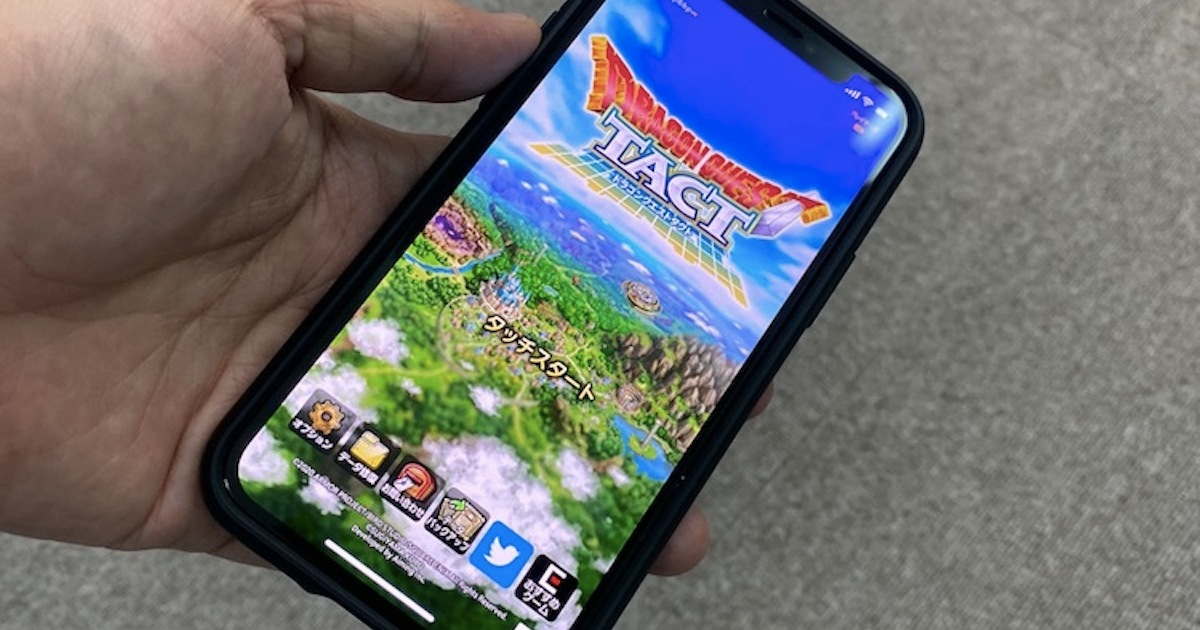 """Photo of I tried playing """"Dragon Quest Tact"""" just released → I learned the reality when I tried to love the initial monster"""
