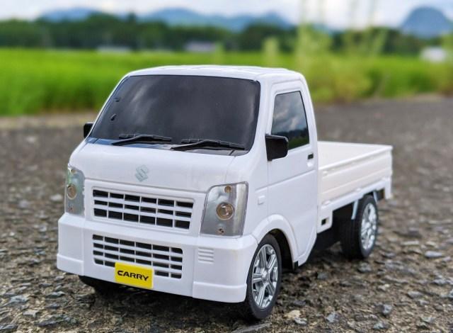 【SUZUKI承認】2000円以下で買える「軽トラR/C」が本格的で超楽しい! 荷台に小物を積んで爆走できるぞ!
