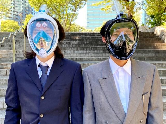 【戦慄】マスクのプロが勧める「夜の街」対策がショッキングすぎて震えた / これがコロナ禍のニューノーマルになるのか?