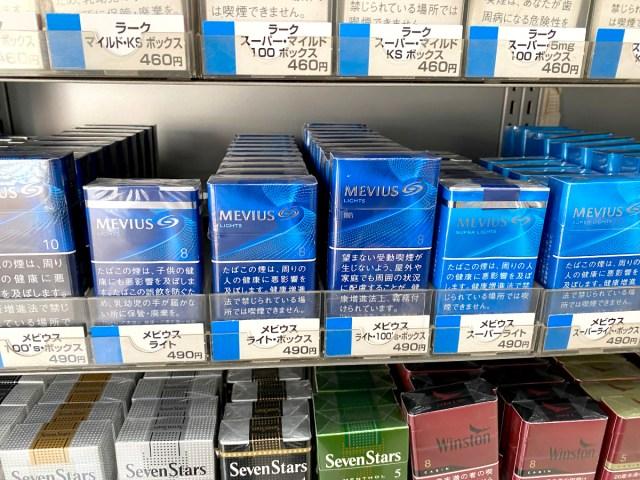 【たばこ通信】値上がり目前! そろそろカートン単位で予約をしておこう → 主要銘柄の改定後の価格一覧