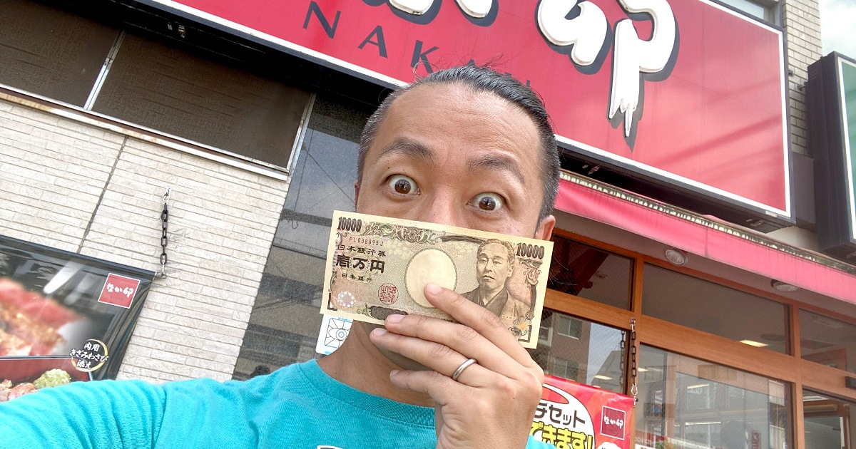 """Photo of When I tried topping """"How much abalone for 10,000 yen"""" on how much bowl of Nakau"""