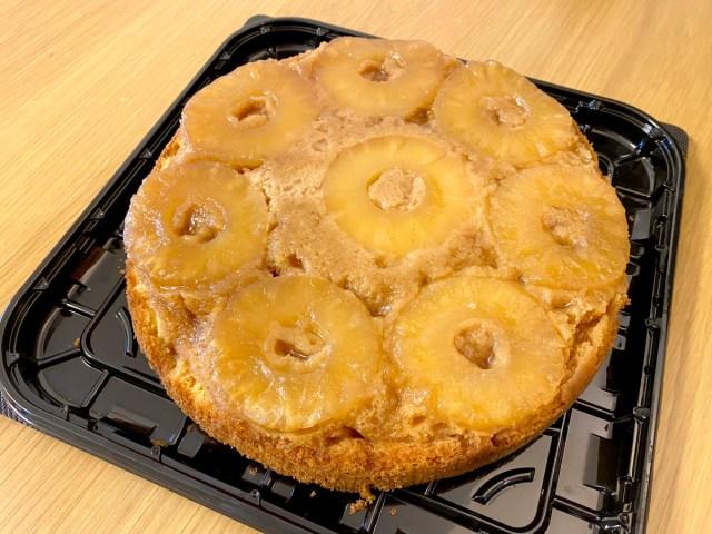 【コストコの達人】衝撃の5000kcal超え!「パイナップルアップサイドダウンケーキ」は美味しいカロリー爆弾