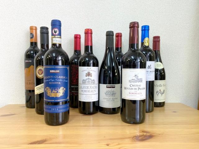 【神】コストコで「1000円以下の赤ワイン」を全部買って飲み比べた結果 → 圧倒的No.1のワインを発見!