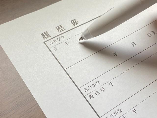 【トラウマ克服】誰でも美文字が書ける「六度法履歴書」を使ってみたら…字が下手なことで悲しい思い出がある話