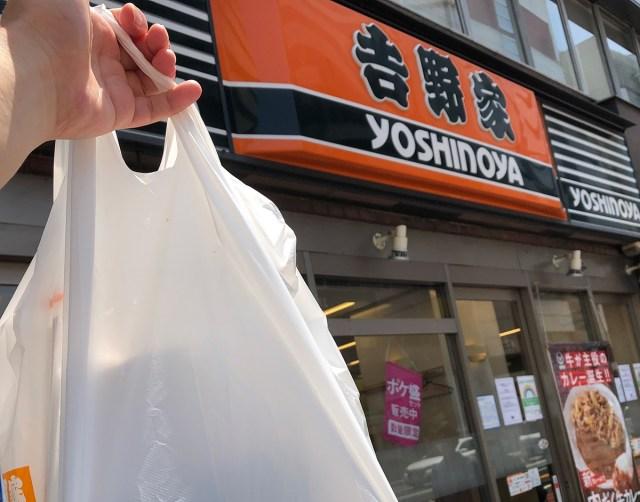 【伏兵】吉野家の新商品「肉だく牛カレー」に牛肉を追加しまくろうと思ったら…実は有能なテイクアウト用メニューも販売開始になっていた / じゃない方がすごい!