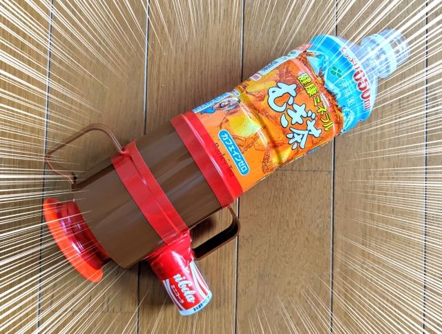 【10分で完成】ペットボトルと風船で作る「空気銃」が本格的で超楽しい! 佐賀県立宇宙科学館『おうちで自由研究道場』