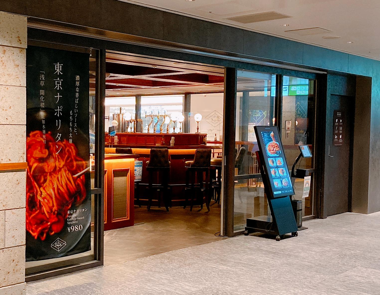【スイーツ】プリン好きに超朗報! カフェバー「DEPOT」の500円のプリンが悶えるほど美味い!!