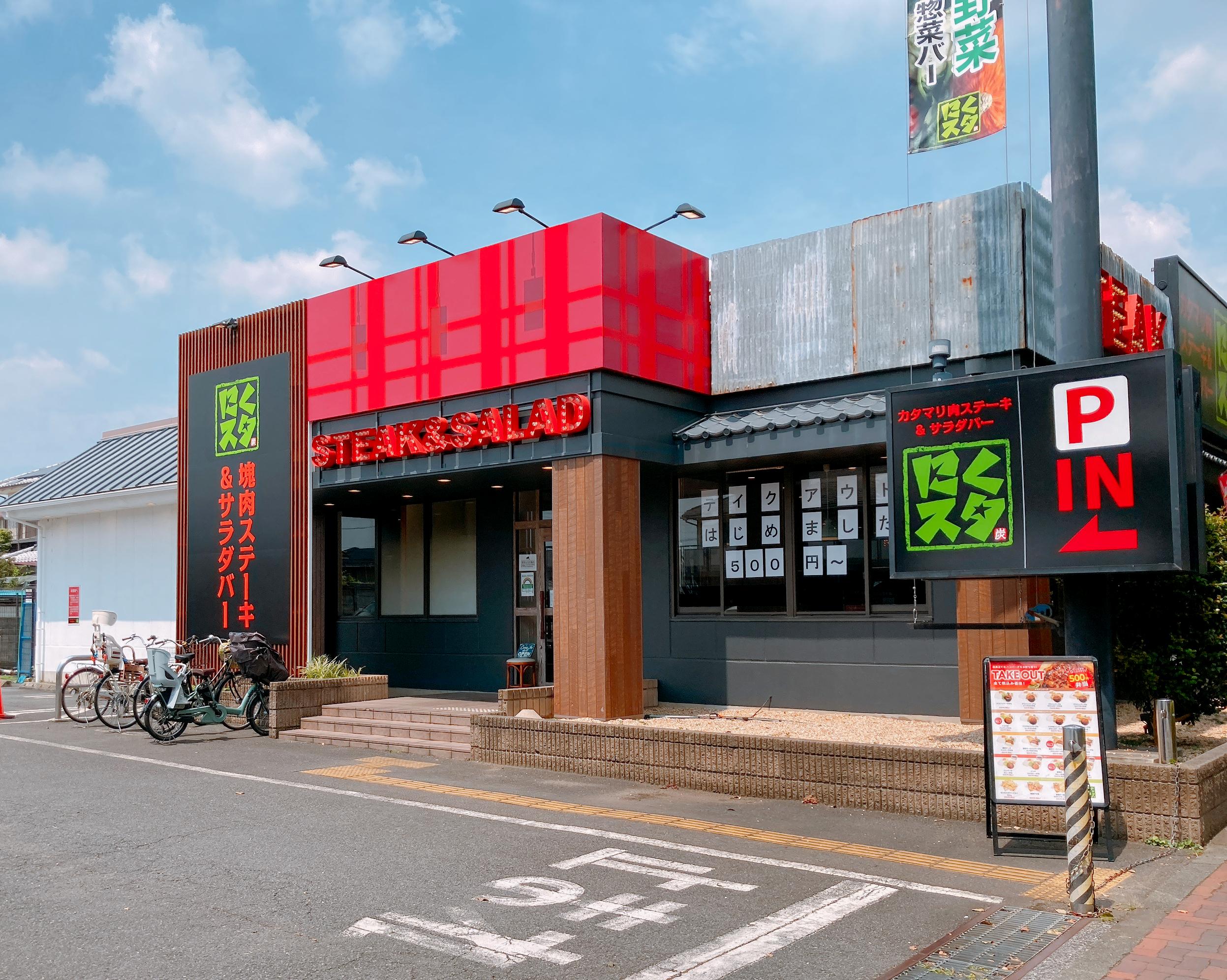 【衝撃】ワタミのステーキレストラン『にくスタ』のトマホークステーキがスゴイ! モノによっては1人で食いきれない!!