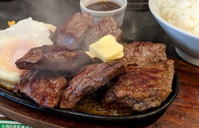 【グルメ】売りは肉と米!! シンプルすぎるステーキ専門店「肉と米ハジメ」が最高すぎる! 東京・秋葉原