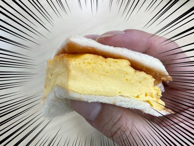 レンジでできる『ふわふわ卵焼きメーカー』が思ったほど簡単じゃない … けど「喫茶店の厚焼きタマゴサンド」が作れるのは確かだよ!