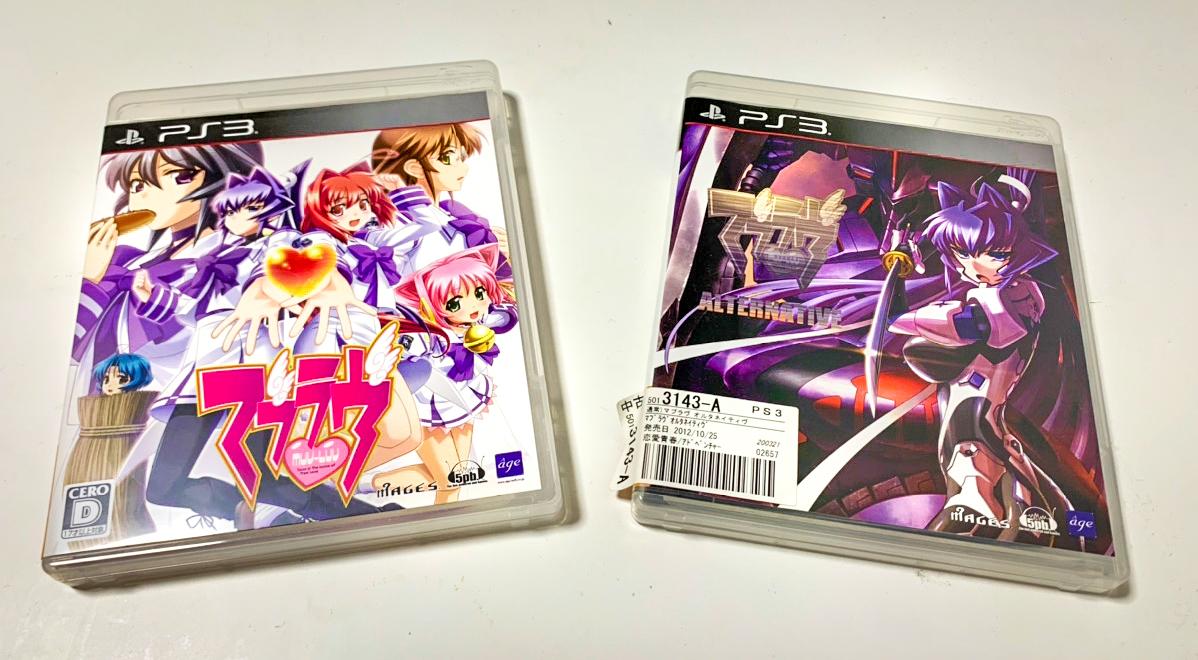「2000年代の名作美少女ゲーム」商品写真