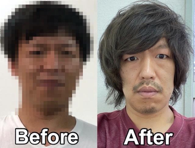 えっ、ブスすぎる…人の印象は髪型1つで激変することを実感した話