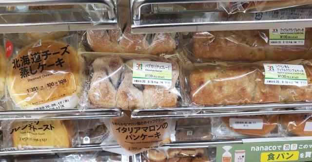 セブンイレブン パン