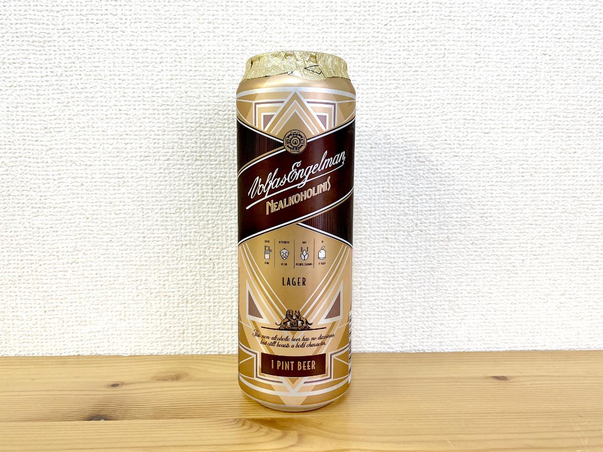 【コストコの達人】1本あたり約83円! リトアニア産「ノンアルコールビール」を日本産と飲み比べたらこうだった