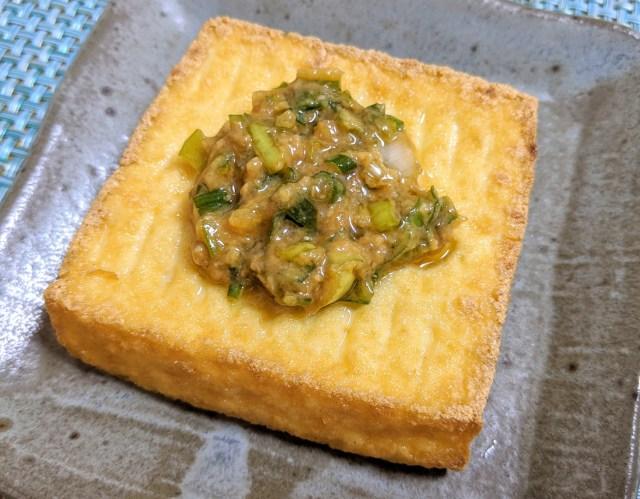 【最強レシピ】ヤミツキ必至「ネギ味噌ダレ」の作り方 / 長ネギの青い部分が約10分で劇的に美味しくなる!