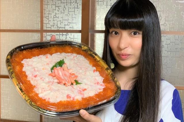 「かっぱ寿司」で1万2000円の商品だとっ…!?  総重量1.5kg以上『メガ盛り蟹いくら丼』を食べてみたぞぉぉぉー!!