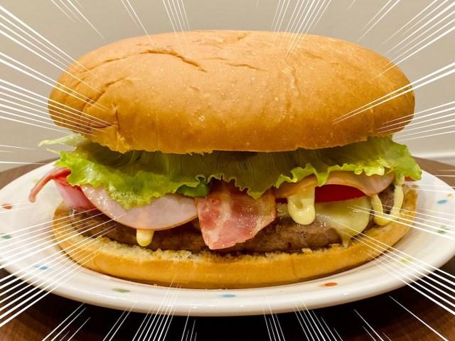 【デカ盛り】クォーターじゃない、本当のパウンドだ! 夢の巨大ハンバーガーを作ってみた