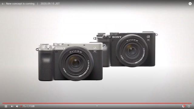 Sony から新しいフルサイズミラーレス「α7C」が登場! コンセプトは小型軽量 / 良さそうな点と物足りなく感じた点を正直にまとめてみた