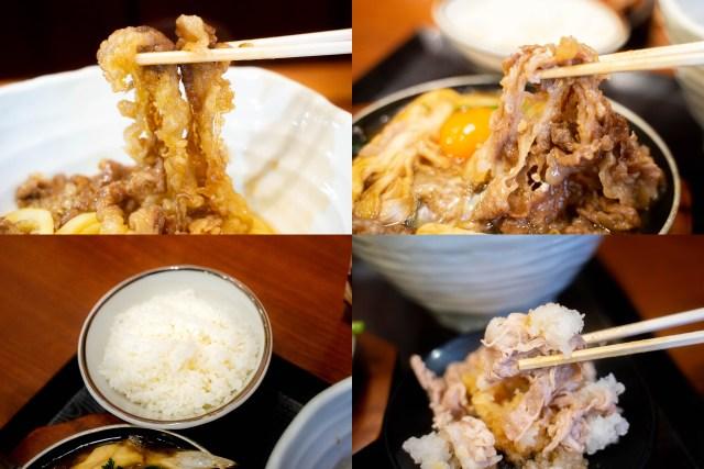 【肉ヘヴン】1日4食限定、丸亀製麺の『神戸牛づくし膳』を食べてみた / 神戸牛を神戸牛で箸休めする、丸亀史上最高の贅沢