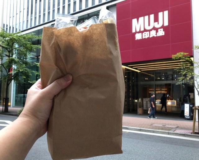 無印良品の「お菓子量り売り」で袋の限界まで詰めてみた / それでも価格は2000円ちょい! いろいろ親切設計だが一部店舗のみの実施