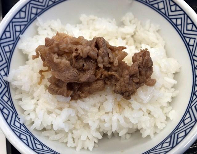 """吉野家のベテラン社員に人気の注文方法『お皿で一丁』を知っているか? """"ツウ"""" と認定される確率が高い「牛丼の食べ方」らしいのでやってみた結果…"""