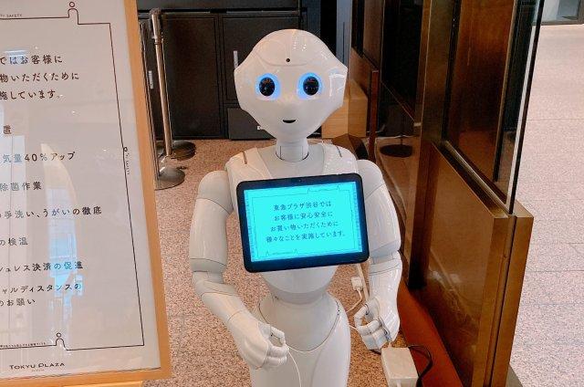 ロボットにも格差社会到来か!? 私が見かけた「幸せなペッパーくん」と「不幸なペッパーくん」