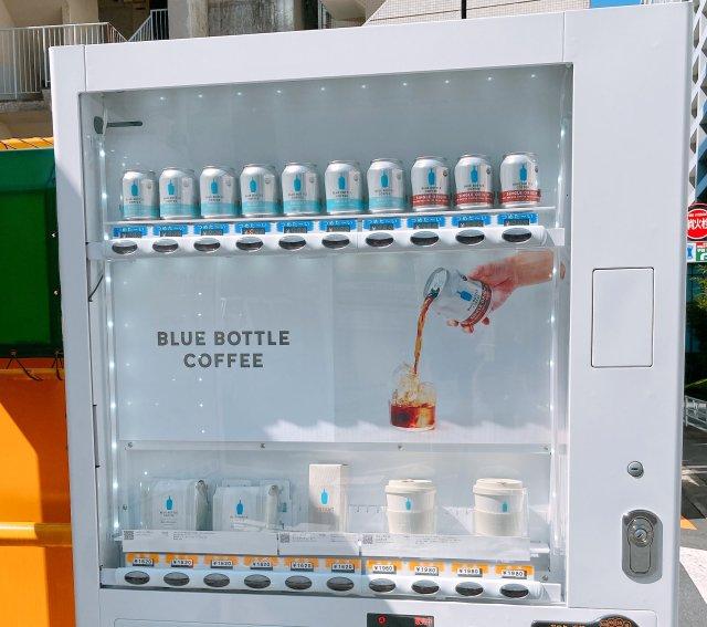 【超高級】自販機で売ってる「1本640円の缶コーヒー」を飲んでみた!