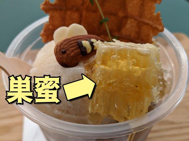 【初体験】JR有楽町駅~新橋駅間の高架橋に生まれた商業施設「日比谷OKUROJI」で人生で初めて巣蜜を食べてみた!