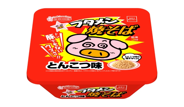 駄菓子ブタメンのカップ焼そばが登場! エースコック「ブタメン焼そばとんこつ味」の発売が待ちきれないので作ってみた!!