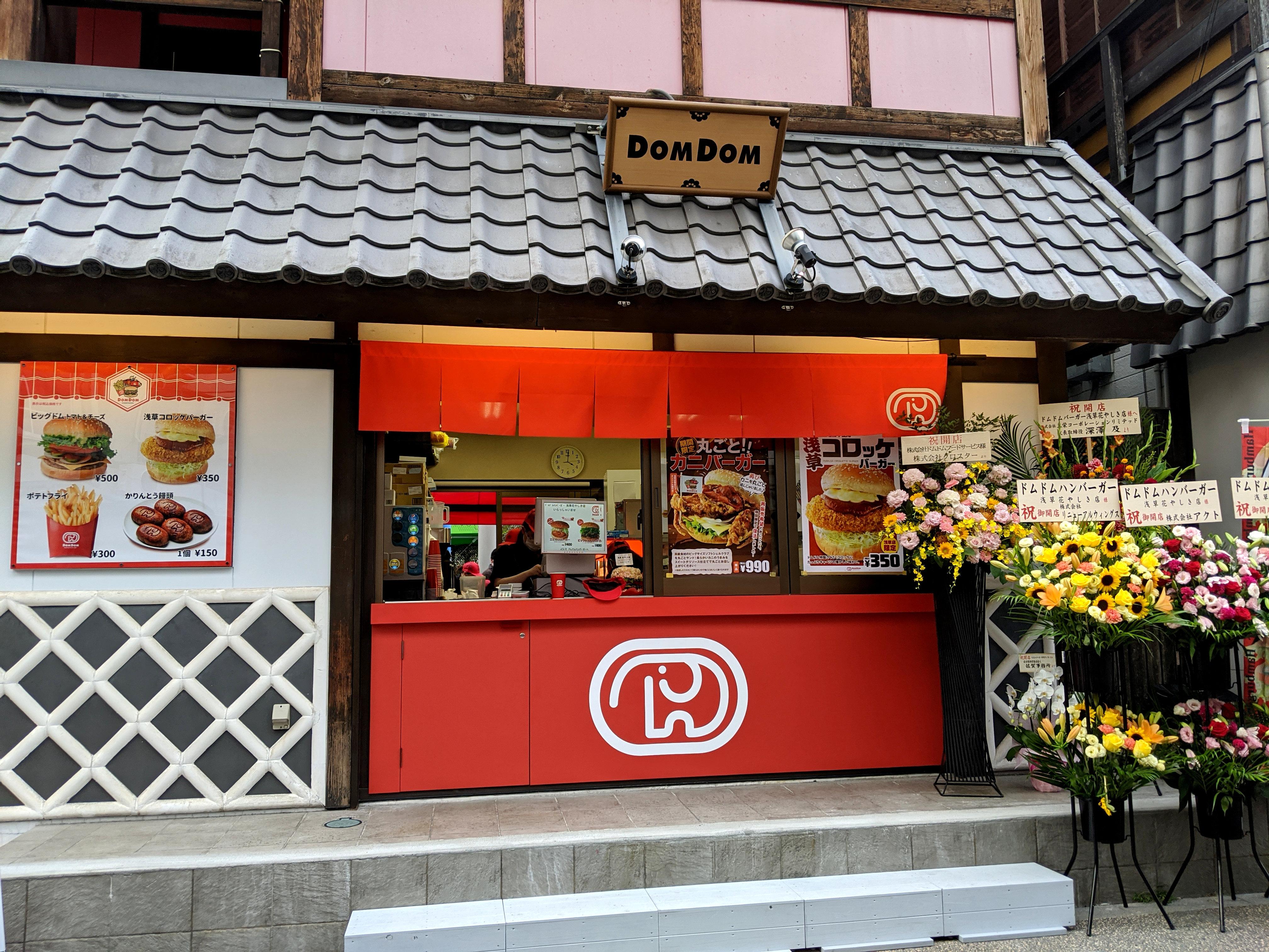【インタビュー】ドムドムハンバーガー社長に聞いた今後の事業戦略「お店に来て頂いたお客様の1番に」 / 37歳で初就職したスゴイ社長