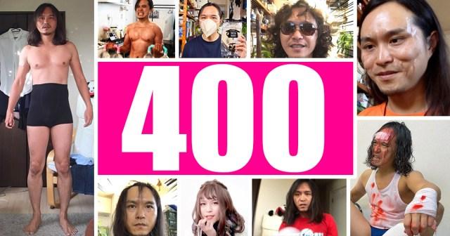 【祝400回】100均評論家が個人的に気に入っている100均検証の記事9選