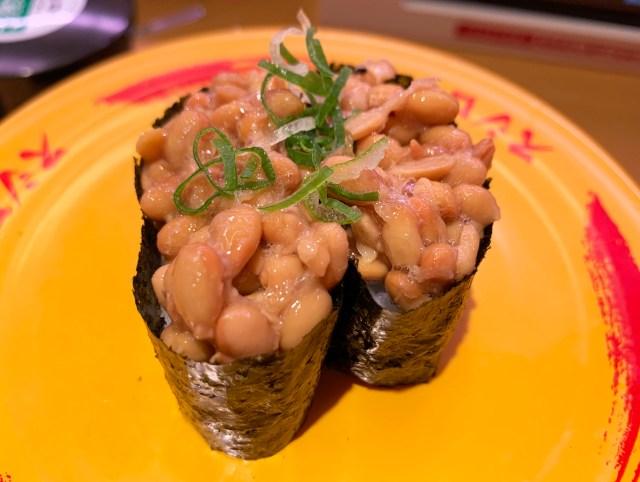 回転寿司マニアが語る「スシローの納豆巻きを100倍美味しく食べる方法」