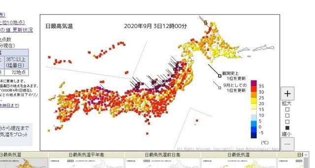 【悲報】台風9号「メイサーク」、うっかり本気を出して新潟を40℃にする / 9月で40℃台は観測史上初